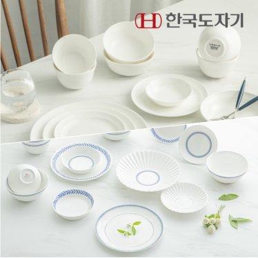 [한국도자기] 러블리라이프♥ 홈세트/반상기/찻잔세트 인기 상품 대전