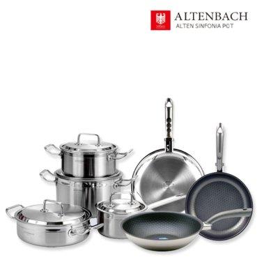 [알텐바흐]110년 전통의 독일 주방용품 최대 84% OFF