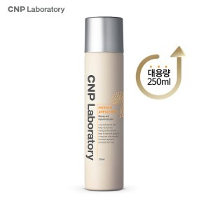 [엘롯데단독 1+1] 프로폴리스 앰플 미스트 250ml (大용량)