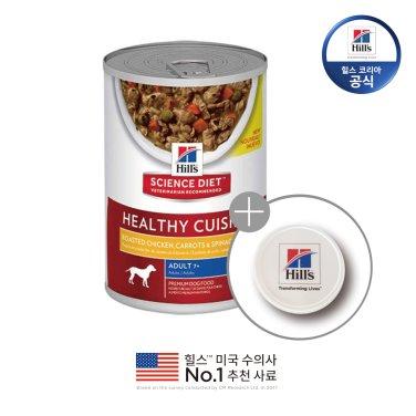 힐스 사이언스다이어트 10449 어덜트7+ 건강식 강아지스튜(치킨&당근&시금치)