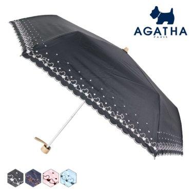 접이식 양산-러브유(AG1831)
