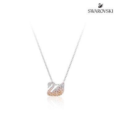Iconic Swan Small 펜던트 5215038