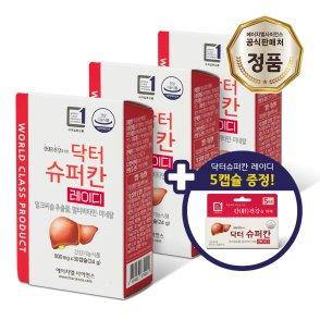 닥터슈퍼칸 레이디 (30정*3박스, 3개월분) / 무료배송