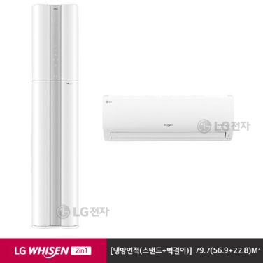 LG 휘센 듀얼 디럭스 2in1 에어컨 FQ17D9DWA2 (크리미스노우/아이스쿨파워)
