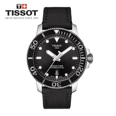 SEASTAR 씨스타 1000 젠트 파워매틱 80  T120.407.17.051.00