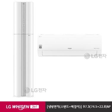 LG 휘센 듀얼 디럭스 에어컨 FQ22D9DWA2 (크리미스노우/아이스쿨파워)